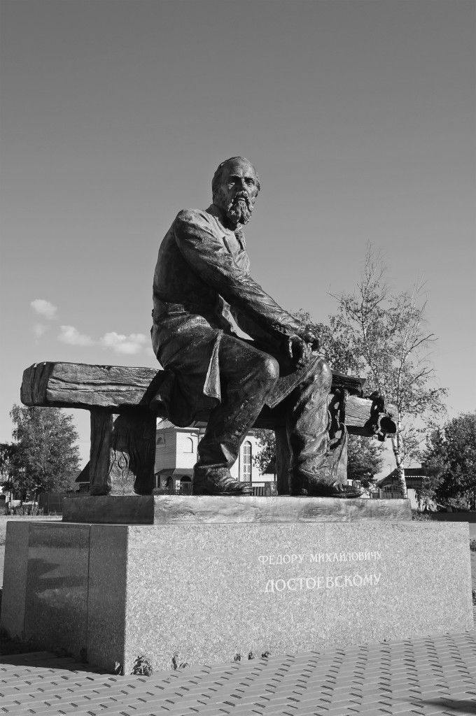 Dostoyevsky 3
